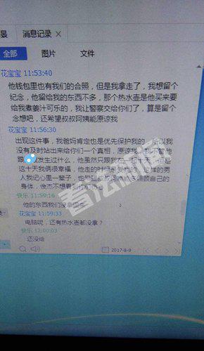 情侣版江歌案证人拒出庭 与死者父母聊天记录曝光
