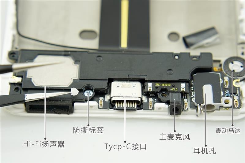 魅族Pro 6 Plus拆解评测的照片 - 25