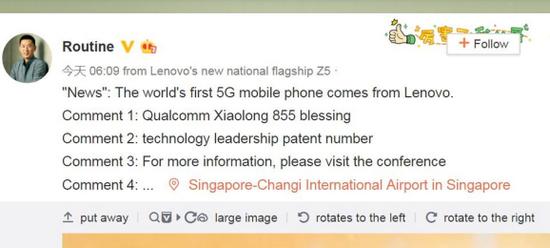 联想承诺推出全球首款5G手机 搭载高通骁龙855