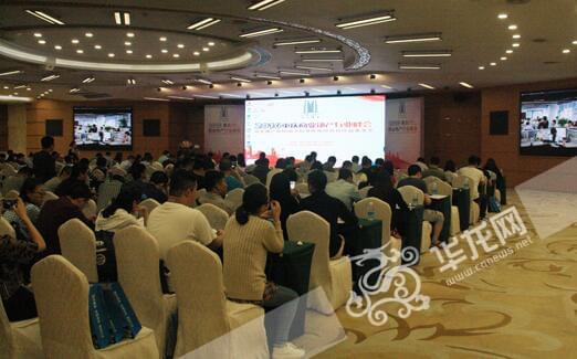 2016重庆贸易地产领军企业有哪些? 龙湖金科上榜