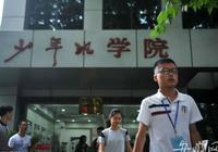 走过四十年 中科大少年班开中国教育之先河
