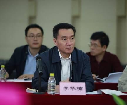 深圳市委副书记政法委书记李华楠接受审查调查