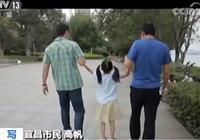 7岁女孩目睹父亲跳江救人 自制奖状颁给爸爸