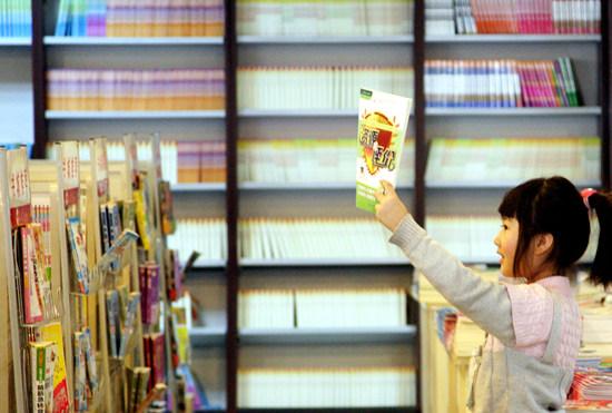 公共图书馆谢绝14岁以下儿童入内引热议