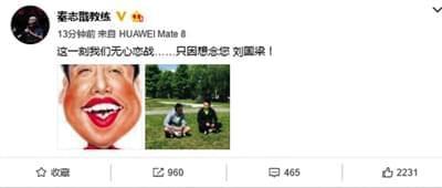 """国乒集体发声: """"我们无心恋战,只因想念刘国梁"""""""