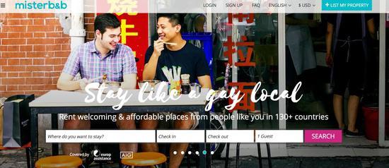 这家同志版Airbnb拿到新融资,它会是个好生意么