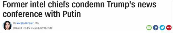 "CIA前局长炮轰特朗普:言行涉""叛国罪"" 可以弹劾"