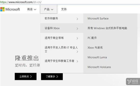 微软彻底放弃手机业务?中国官网已删Lumia页面