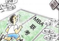 MBA受热捧 报考人数连年增长原因是什么?