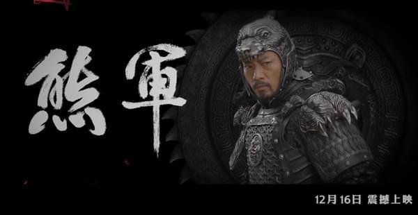 张艺谋《长城》震撼预告片的照片 - 11