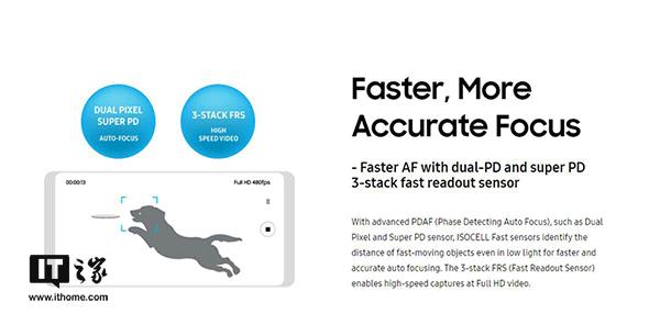 三星S9摄像头细节:支持1080P 480fps慢动作视频