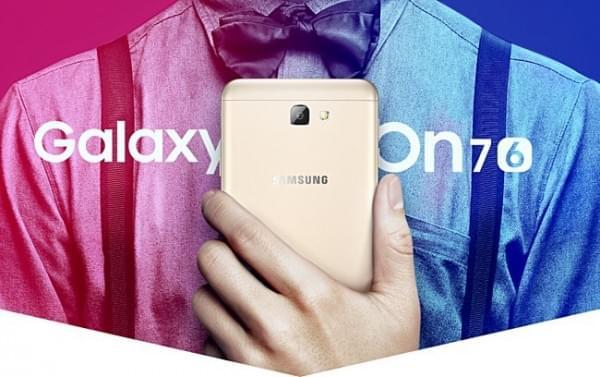 三星推出Galaxy On7(2016) 采用高通骁龙625处理器的照片 - 1