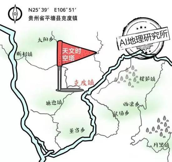 7天80万人贵州看大锅 五星酒店最贵一夜4888