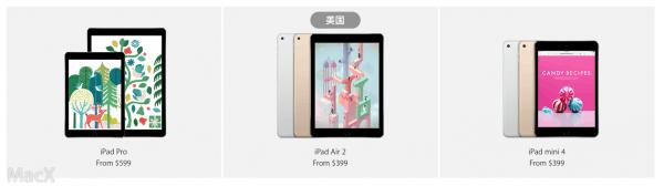 """苹果在线商店 美、加""""黑色星期五""""促销活动正式上线的照片 - 3"""