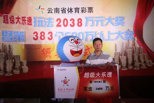 """PK10官网""""小姐姐""""中2038万不告诉家人 未有辞职打算(图)"""
