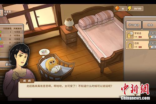 """""""中国式家长""""被做成了游戏,网友:简直就是我爸原型"""