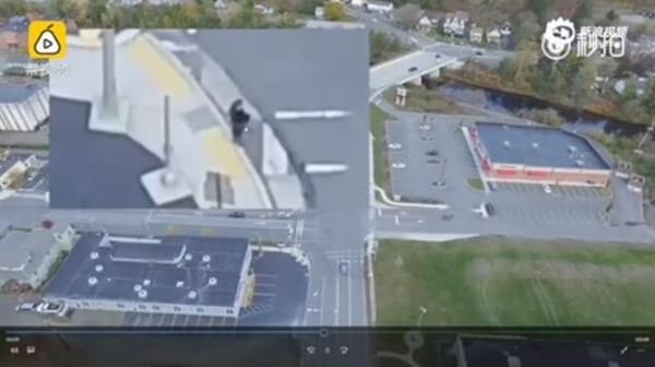 美国男子出动无人机捉奸:拍下妻子出轨全过程的照片 - 6