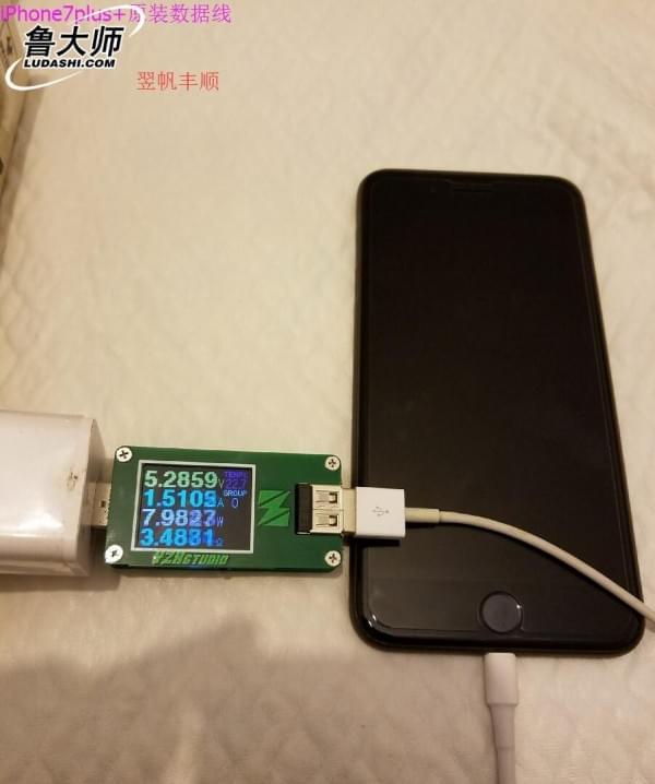 鲁大师鲁蛋数据线实测:如何做到比原装充电线更快?的照片 - 3