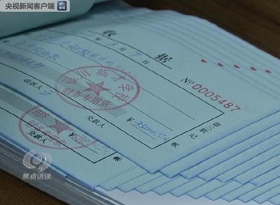 三民办初中违规收700多万择校费 称家长自愿捐助
