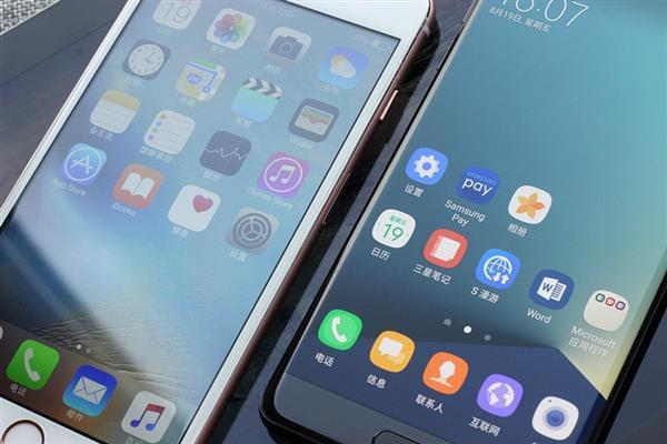 华强北iPhone 7 Plus终极预览机模杀到:对比三星Note 7的照片 - 6