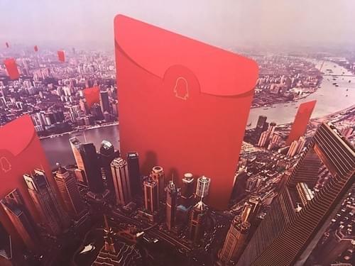 支付宝与QQ春节红包在即 LBS+AR红包