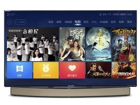 夏普LCD-70TX85A电视(70英寸 4K) 天猫6888元