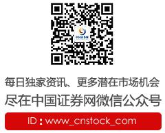 银监会副主席曹宇:将稳步开展直销银行子公司试点