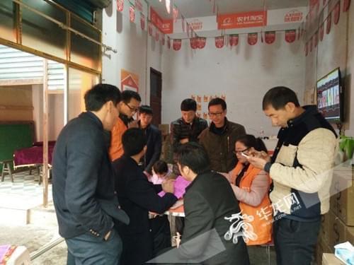 黔江杉岭乡首家屯子网商银行办事站开业上线