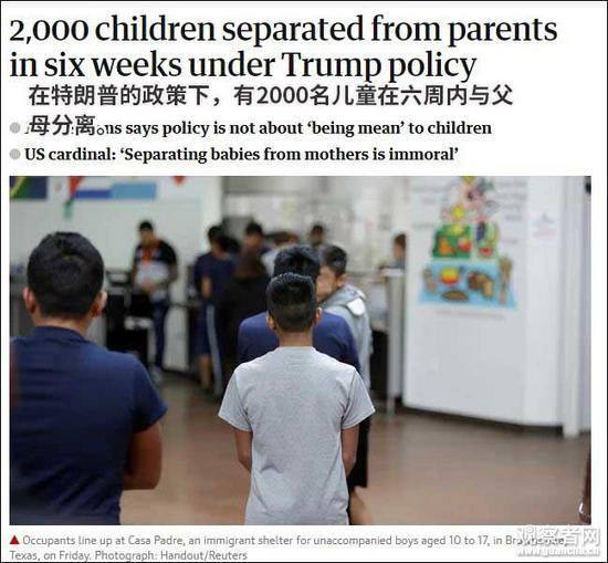 2000儿童与家长美墨边境分离 特朗普:民主党的错