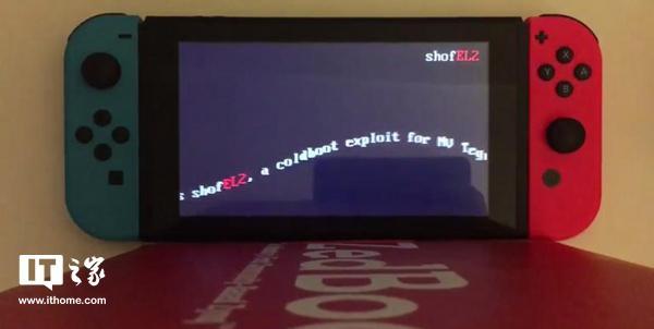 任天堂Switch被曝破解:硬件缺陷软件无法弥补