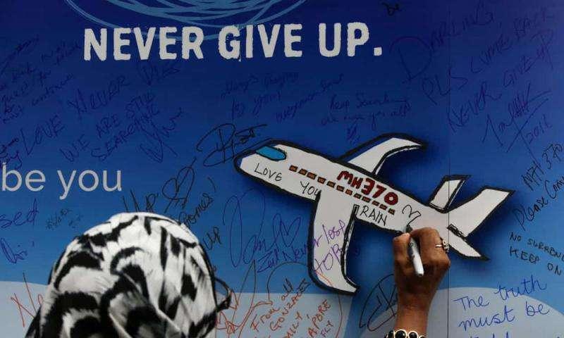 马来西亚明日将发布MH370调查报告 包含哪些信息?