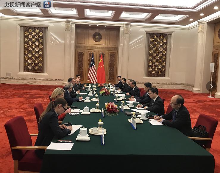 王毅:中方支持朝核问题纳入对话和平解决正确轨道