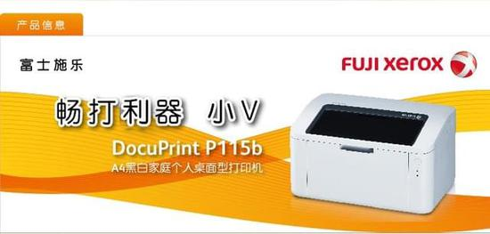 底价大探秘 市场上的打印机有多便宜?
