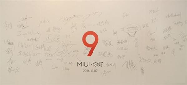 """小米首曝MIUI 9新特性:五大升级""""6""""到不行的照片 - 1"""