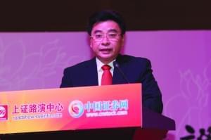 重庆建工集团股份有限公司 董事长魏福生先生致辞
