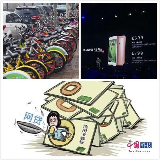 2月27日科技早间新闻:城管等部门正研究共享单车管理办法