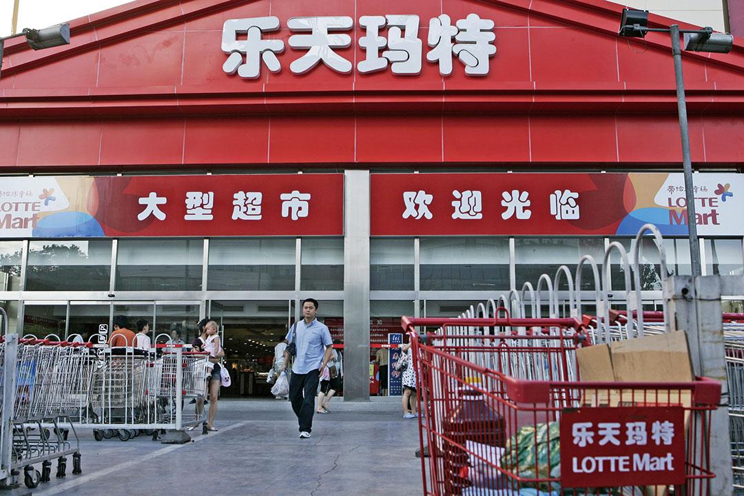 乐天玛特遭遇中国市场大败局将何去何从?