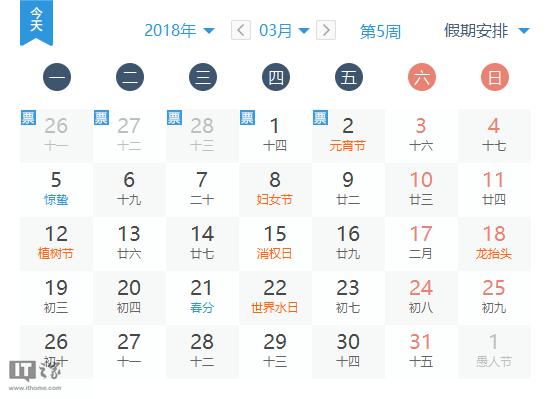 回家更便捷:2018春运新技术盘点