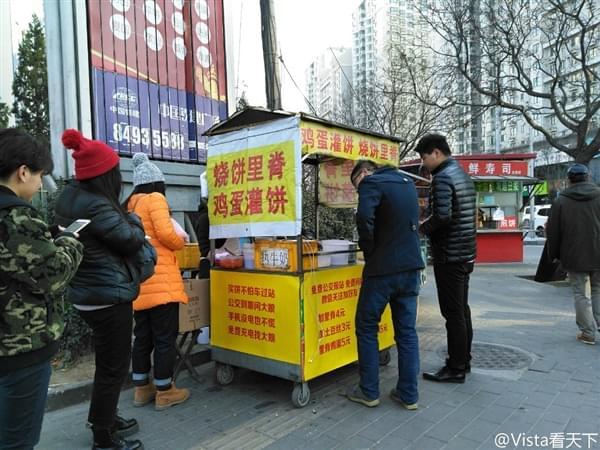 卖鸡蛋灌饼也有互联网思维 网友:活久见的照片 - 1