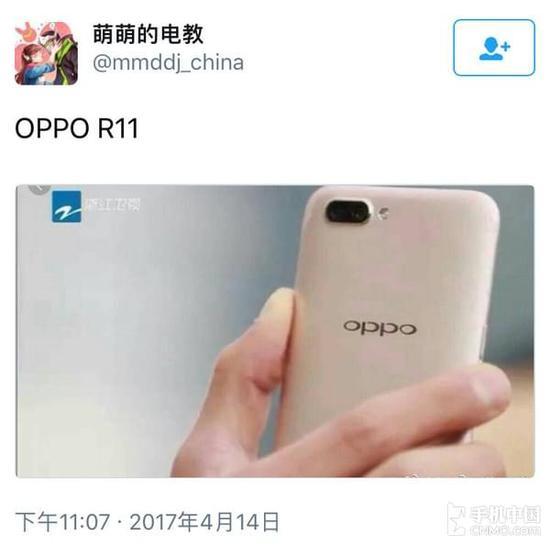 oppo r11手绘价格签