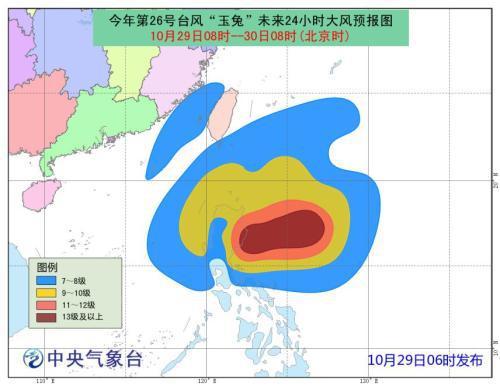 """""""玉兔""""减弱为强台风级:南海部分海域将有10级大风"""