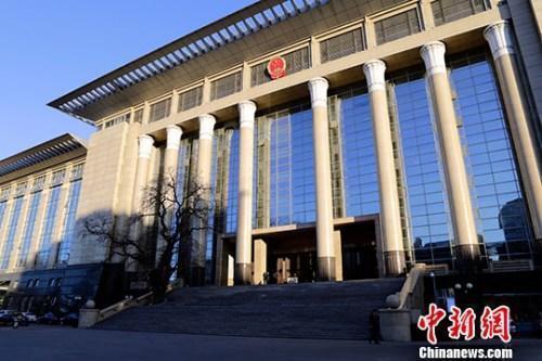 中国最高法出台司法解释规范公证债权文书执行