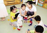 幼儿园性教育课:防性侵 家长该如何对孩子说?
