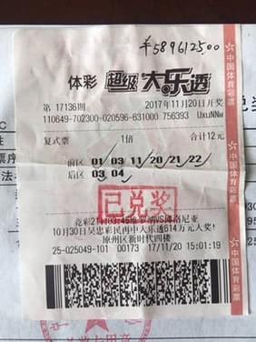 偶然买次彩票竟能中奖 宁夏彩友领大乐透587万