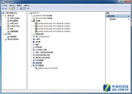 win764位光盘装系统步骤图解
