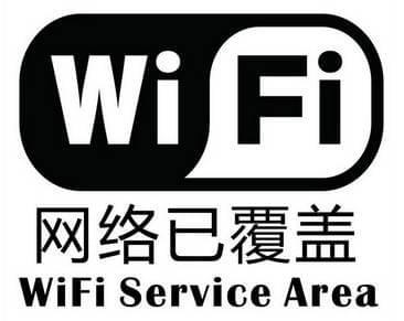 女子连Wi-Fi结果收到巨额话费单:有些WiFi其实是收费的的照片 - 1