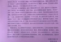 江苏一中学将初三生座位排排坐变团团坐被家长质疑