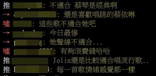蔡依林金马奖悲剧走音 黄子佼大赞其勇敢挑战