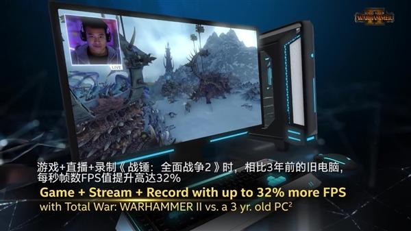 性能暴涨 酷睿i9-9900K荣膺地表最强游戏利器