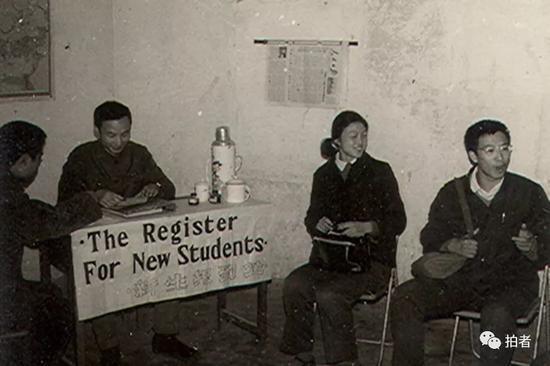77级经济系同学当年在班级活动中表演英语剧。受访者供图